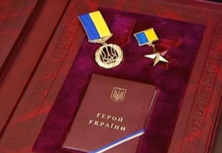 В Украине граждане других стран смогут получать звание Герой Украины