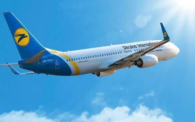 МАУ открывает рейсы в Измир, Софию и Бухарест