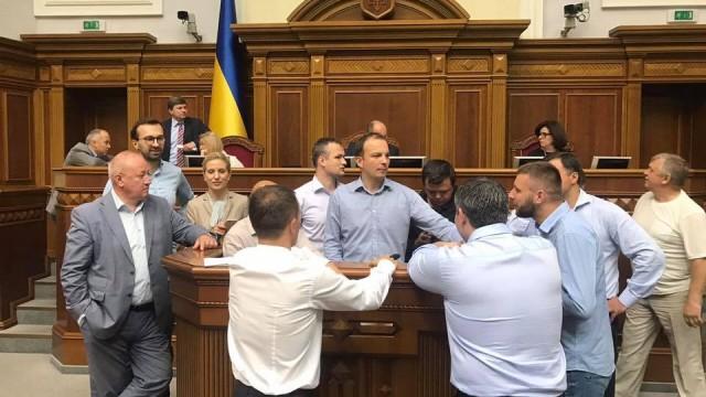 Ряд депутатов блокирует принятие реформы КСУ
