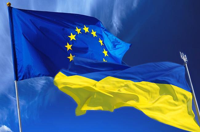 Евросоюз готов предоставить Украине 1 млрд евро макрофинансовой помощи