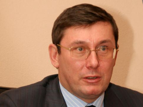 Генпрокурор инициирует лишение НАБУ исключительного права на борьбу с коррупцией