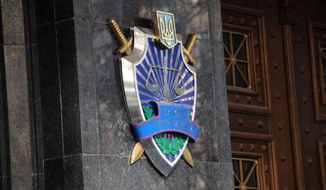 Генпрокуратура просит Россию и Испанию об экстрадиции экс-чиновников режима Януковича