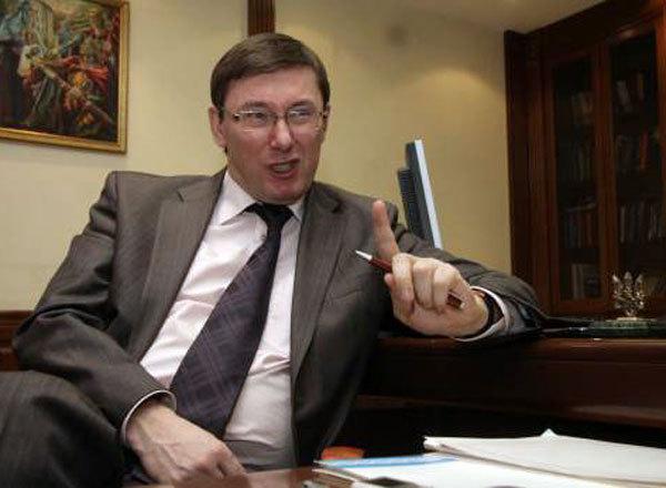 Луценко за время своего правления ГПУ поймал 18 прокуроров-взяточников