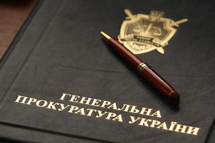 ГПУ ведет активную борьбу с коррупцией в судах