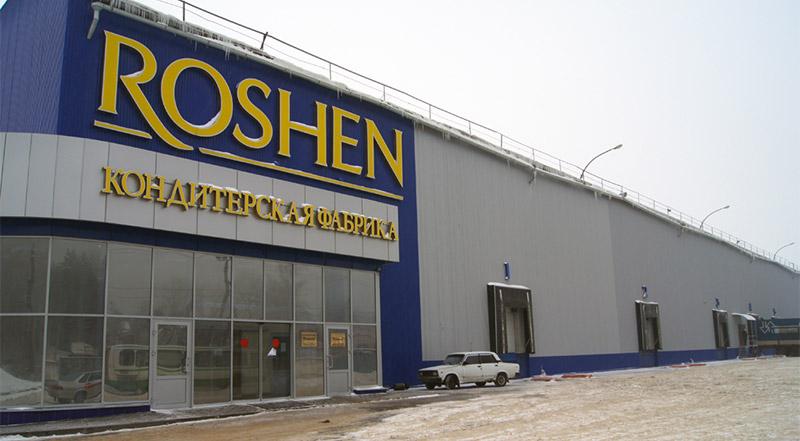 На Roshen божатся, что их продукцию ЕС не блокирует