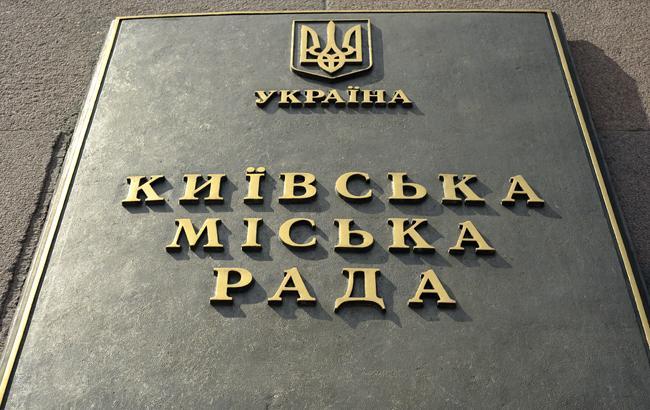 Местные выборы: в Киевсовет проходят пять партий