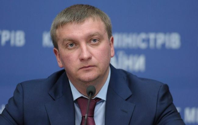 Генпрокуратура вызвала на допрос главу Минюста по делу о давлении на КСУ