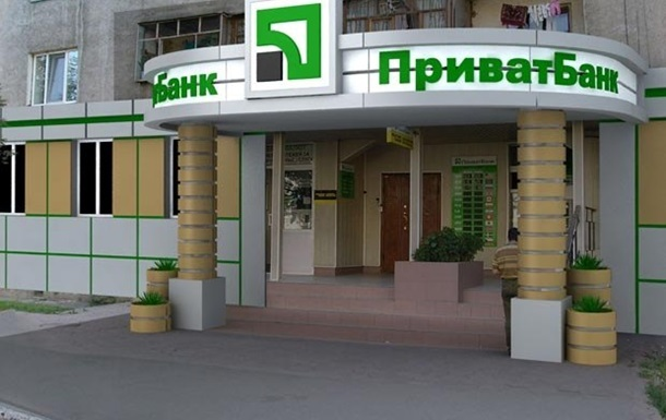 Банк Коломойского нарастил регулятивный капитал на $220 млн