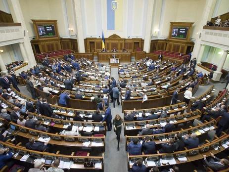 Рада подсобила Порошенко в скандале с земельным участком под Киевом
