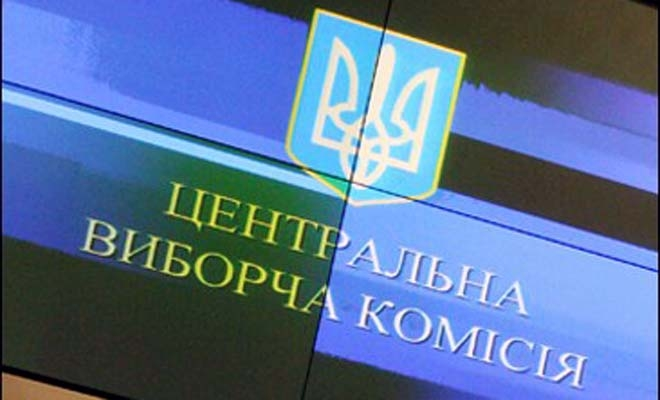 Местные выборы: ЦИК просит полицию проверить, был ли массовый подкуп избирателей в Днепропетровске