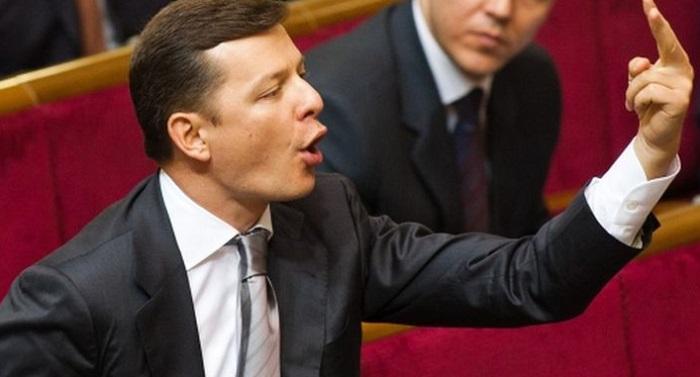 В ГПУ и СБУ божатся, что не подслушивали секреты Ляшко