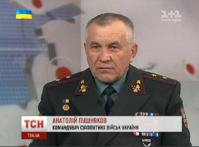 В рамках люстрации уволили командующего Сухопутными войсками
