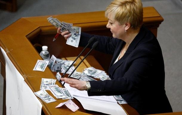 Гонтарева подтвердила кредитный аппетит