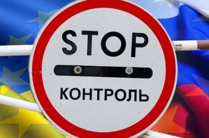 Торговые войны с Россией: Украина ввела эмбарго на 43 вида товаров