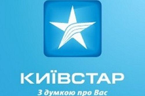 В Украине качество услуг оператора