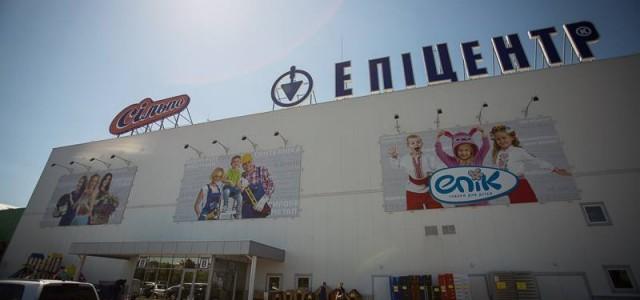 В столице на Петровке «Эпицентр К» покупает торговый центр «Альта Центр»