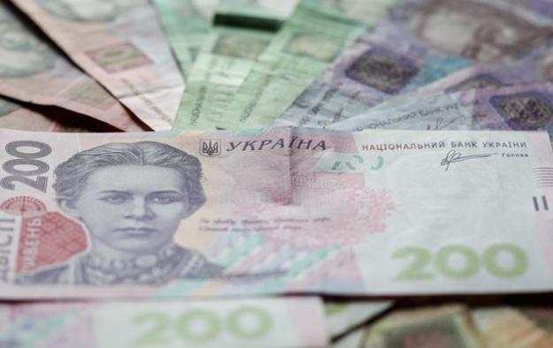 Фонд гарантирования вкладов распродал активы четырех проблемных банков на 31 млн