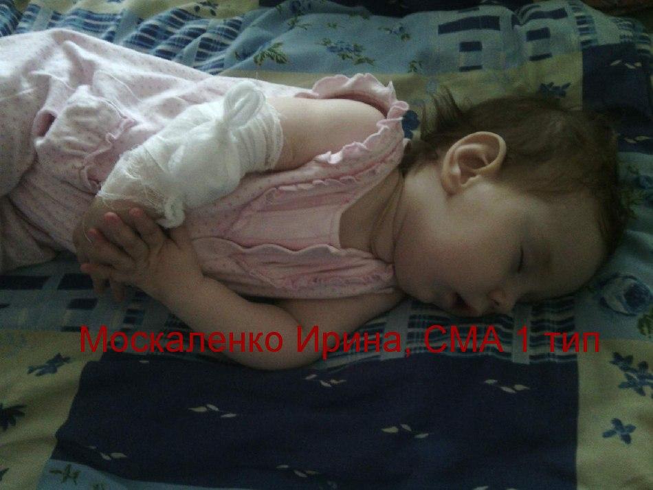Благотворительность: объявлен сбор средств на лечение маленькой девочки