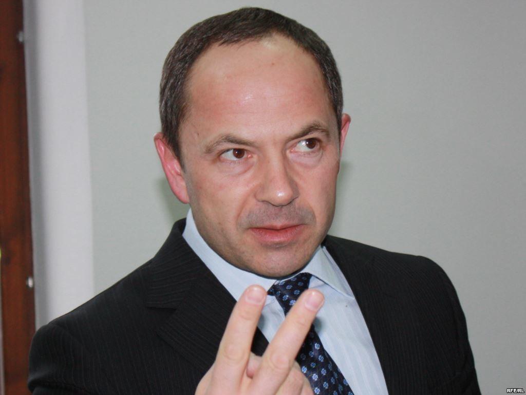Компания Тигипко поставит железной дороге вагонов на 44 млн грн