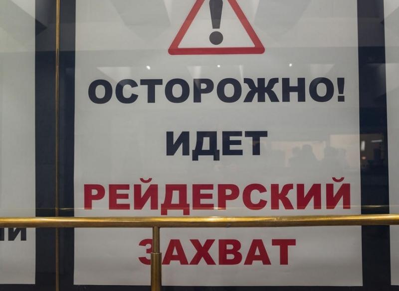 Осторожно рейдеры: сфальсифицировав документы, мошенники пытаются отжать в Запорожской области бизнес у иностранного инвестора (ДОКУМЕНТЫ)