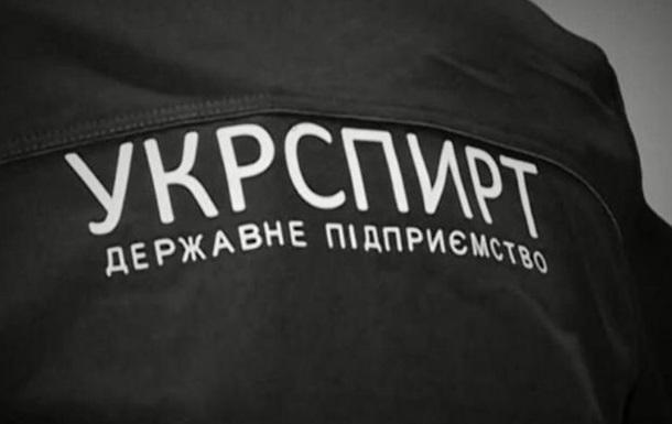 ГП «Укрспирт» станет поставщиком газа