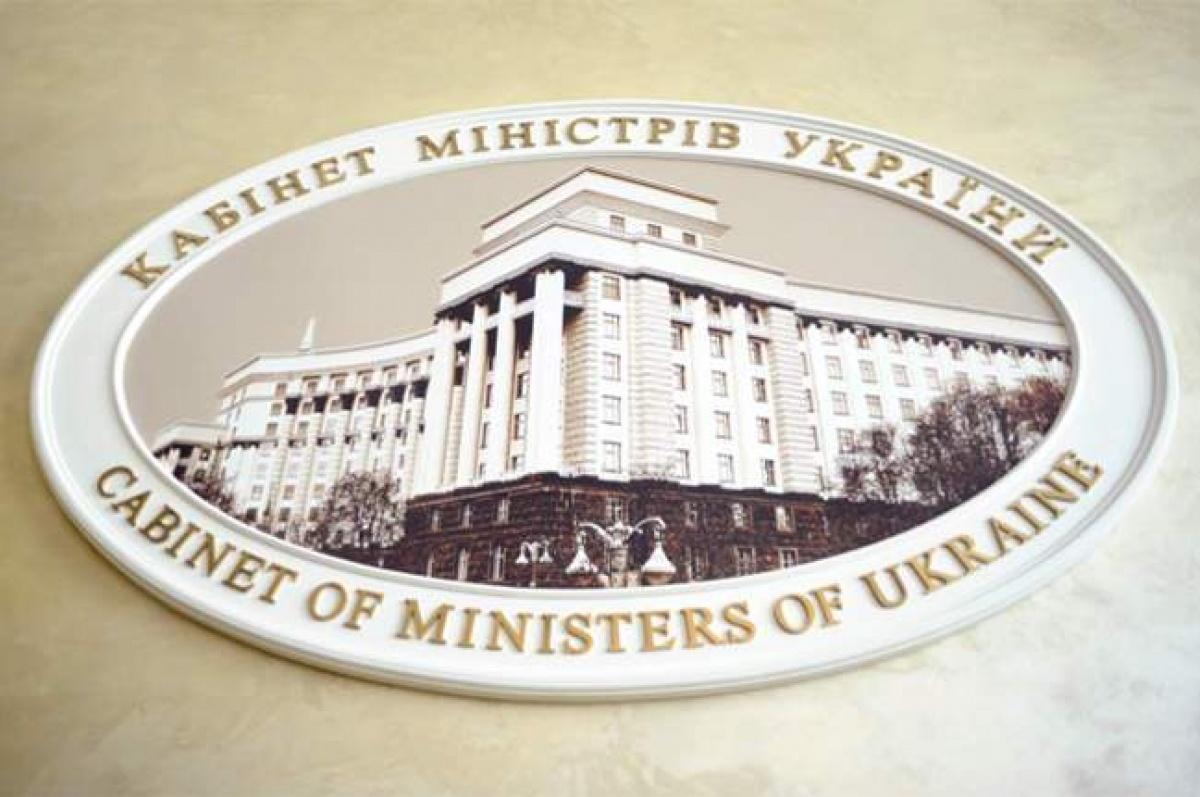 Кабинет министров вводит чрезвычайное положение в энергетике