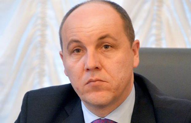 Верховная Рада утвердила повестку дня шестой сессии парламента