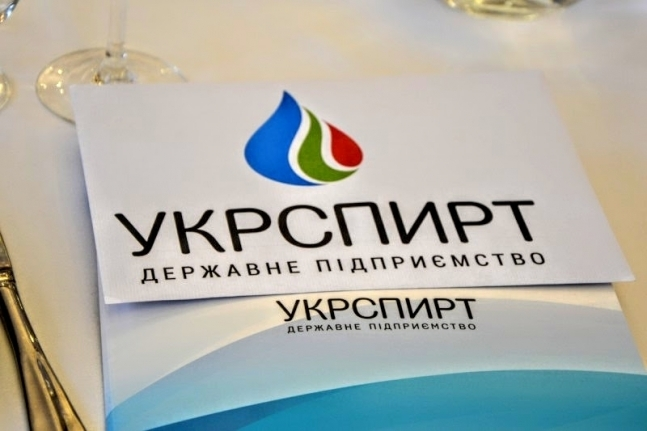 Чистый доход «Укрспирта» за 1 квартал 2017 года составил около 504 млн грн