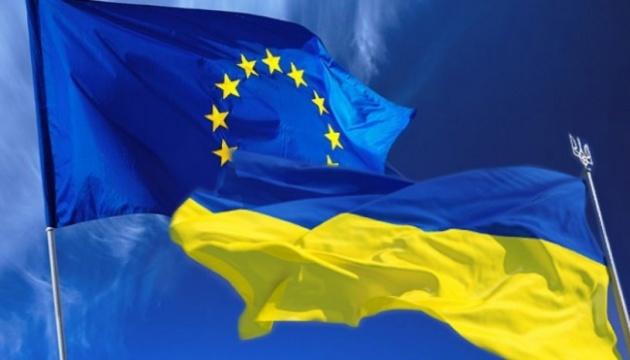 ЕС намерен продолжить финансовую поддержку реформы госуправления в Украине