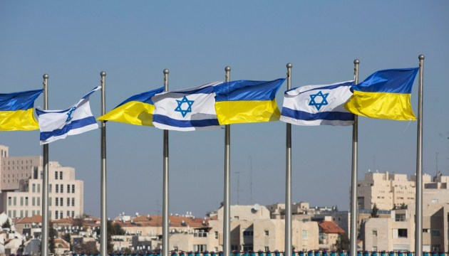 Украина и Израиль завершили сверку текста Соглашения о ЗСТ