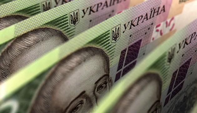 Минфин от продажи гособлигаций привлек в бюджет 2,4 миллиарда