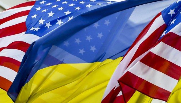 США приостановили беспошлинный ввоз для многих украинских товаров