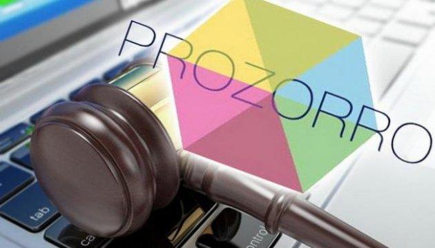 На ProZorro начнут продавать спецразрешения на недра