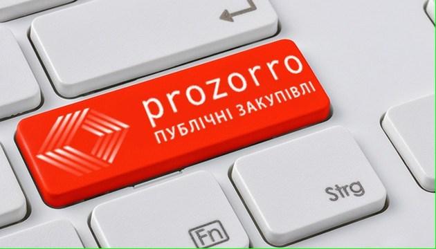 В ProZorro заработал автоматический поиск сомнительных тендеров