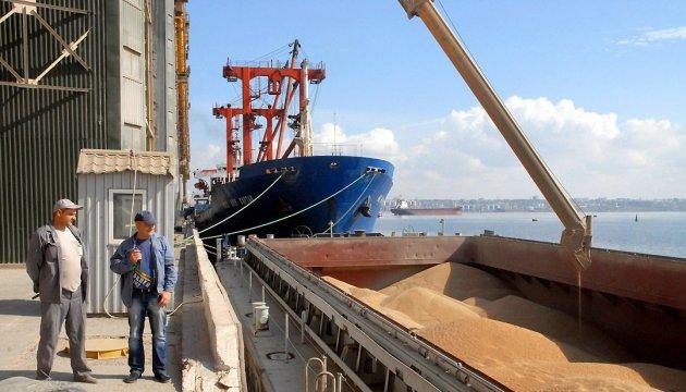 Украина экспортировала более 35 миллионов тонн зерновых