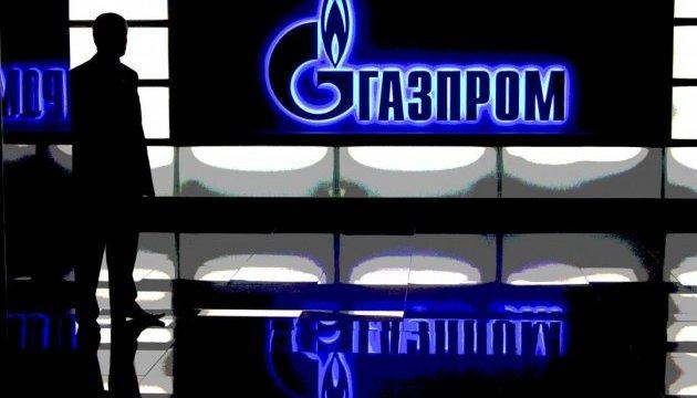 Газпром в швейцарском суде обжаловал арест активов в Нидерландах