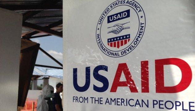 США дополнительно выделят $125 млн для Донбасса