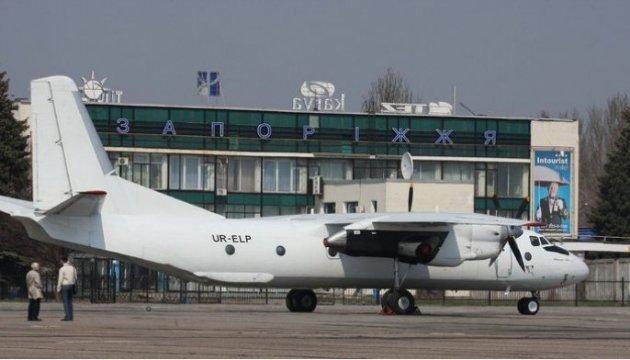 Кабмин намерен контролировать использование средств на ремонте Запорожского аэропорта