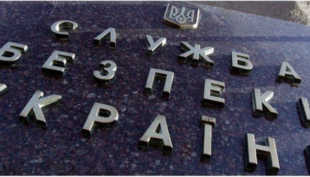 СБУ заблокировала незаконную продажу билетов на авиарейсы в Крым