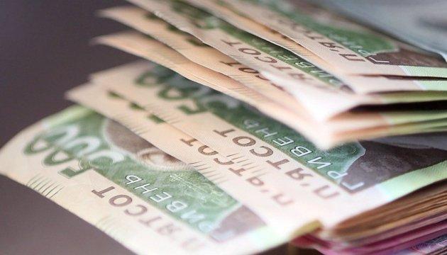 Местные бюджеты выросли почти до 70 миллиардов
