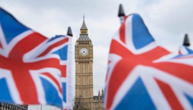 Британия призывает РФ освободить украинских политзаключенных