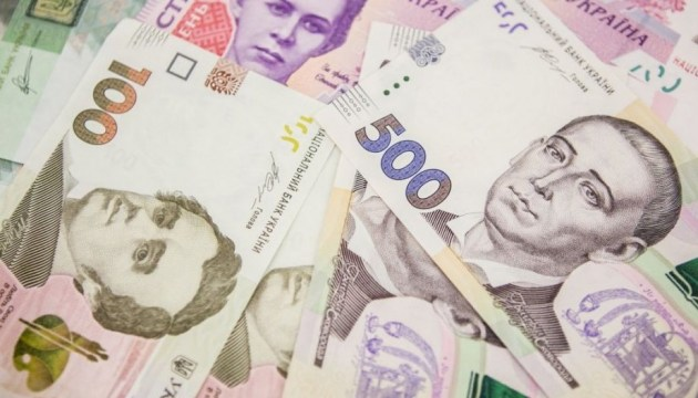 ФГВФЛ на прошлой неделе продал активы 28 банков на 82 млн грн