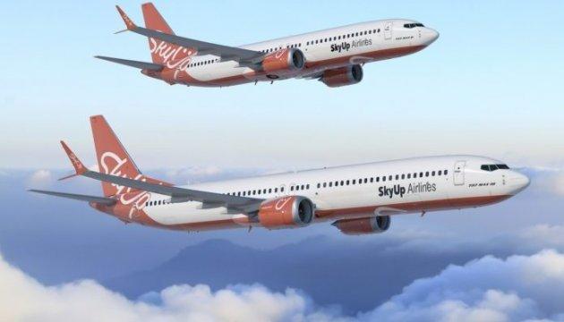 Авиакомпания SkyUp получила право на полеты