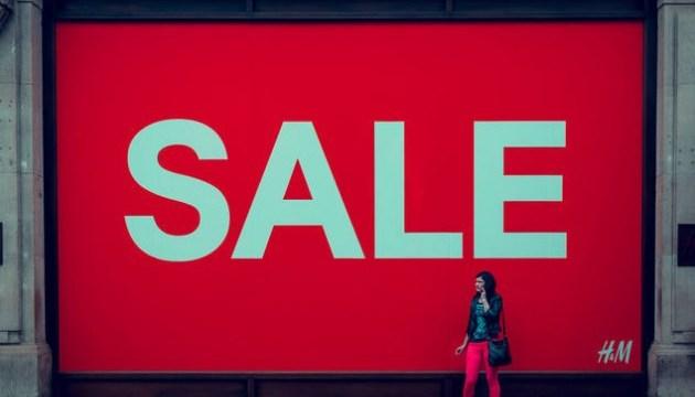 Крупный ритейлер H&M откроет первый магазин в Украине