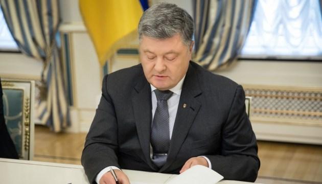 Порошенко подписал закон о погашении зарплатных долгов шахтерам