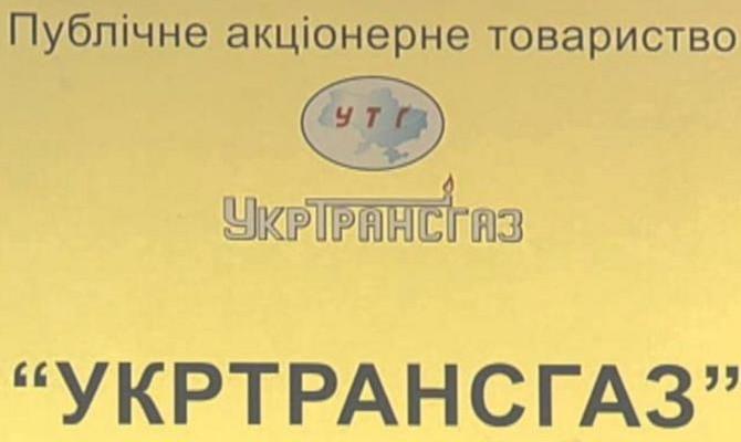 СБУ препятствует конкуренции на тендерах «Укртрансгаза»