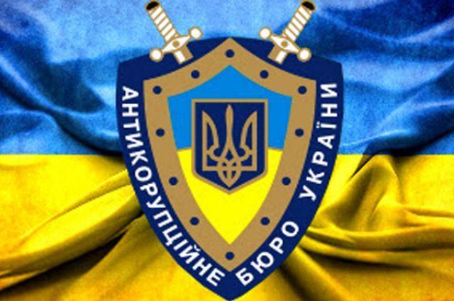 НАБУ подозревает чинуш «Укрзализнычпостач» в завладении 20 млн грн