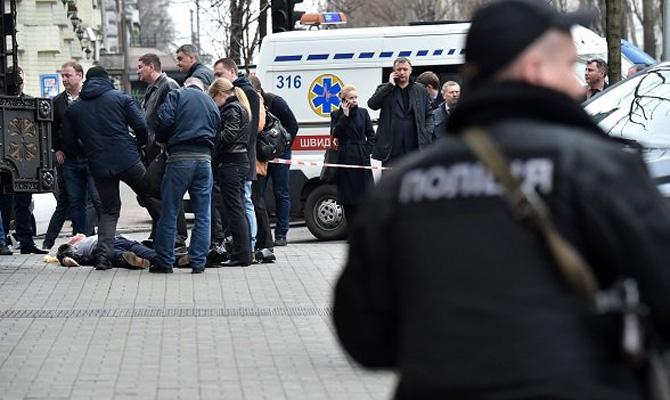 Прокуратура завершила следствие по делу об убийстве депутата Госдумы РФ Вороненкова