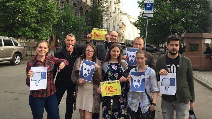 В Украине стартовали первые акции протеста против закрытия соцсетей