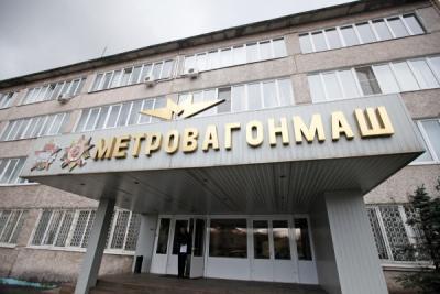 Прокуратура вернула государству завод, незаконно отданный российскому предприятию